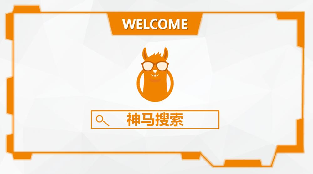神马推广开户01.png